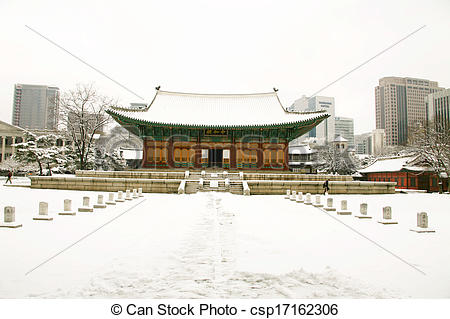 Stock Photography of Winter landscape in south korea Deoksugung.