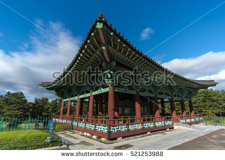 Beautiful Architecture Deoksugung Palace Seoul City Stock Photo.