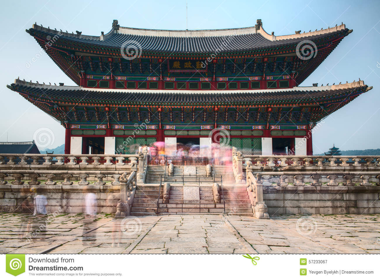 Deoksugung Palace In Seoul That Was Inhabited By Various Korean.