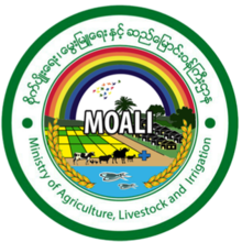 Ministry of Agriculture, Livestock and Irrigation (Myanmar).