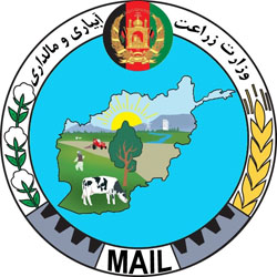 Ministry of Agriculture, Irrigation and Livestock (Afghanistan.