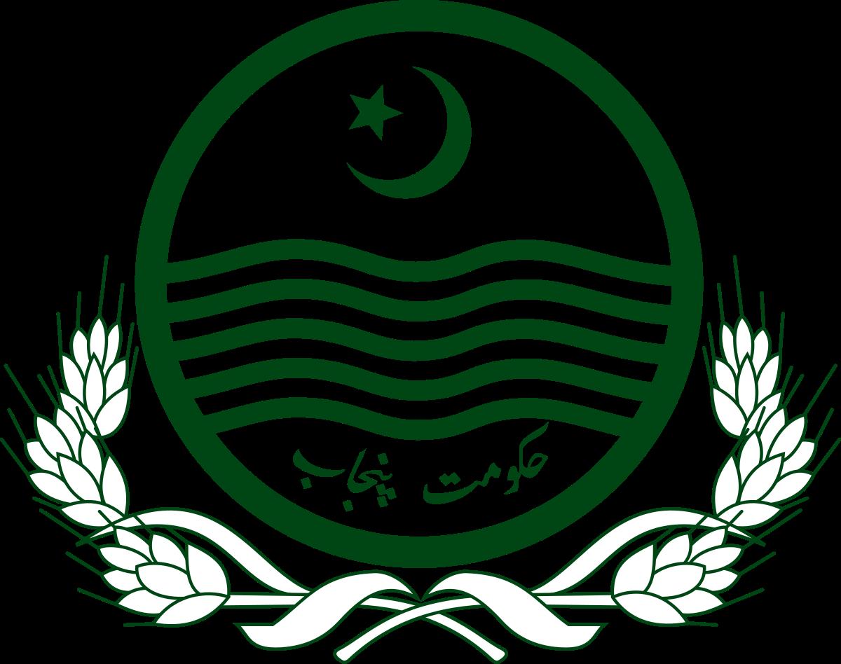 Local Government & Community Development Department.