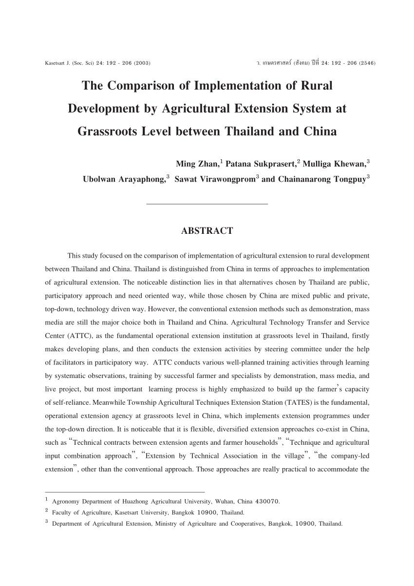 PDF) The Comparison of Implementation of Rural Development by.