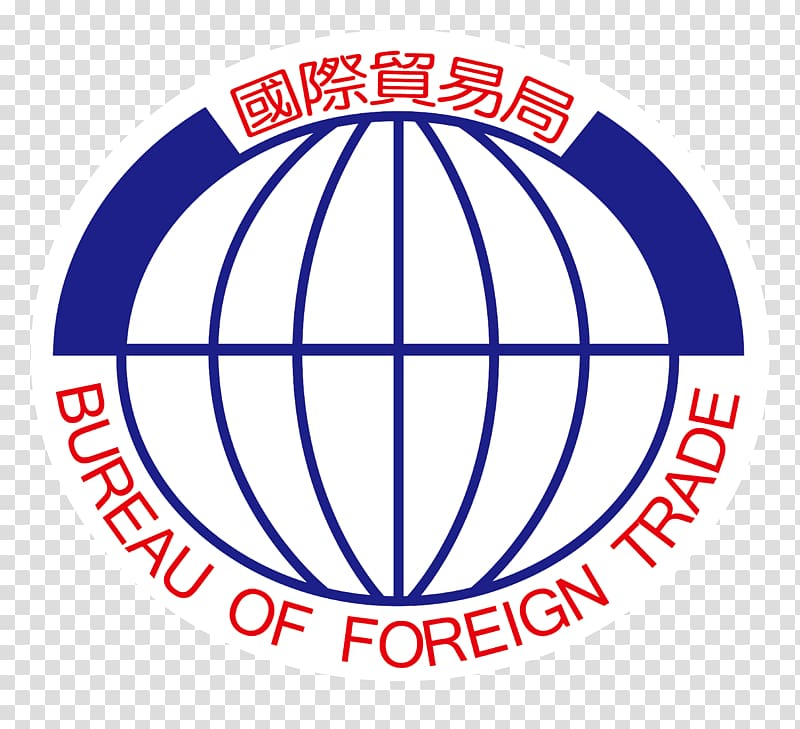 Taiwan Excellence Awards Ministry of Economic Affairs Bureau.