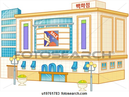 Clipart department store.
