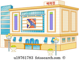 Department store Stock Illustration Images. 759 department store.