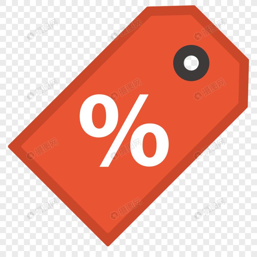icono de la tarjeta de descuento Imagen Descargar_PRF Gráficos.