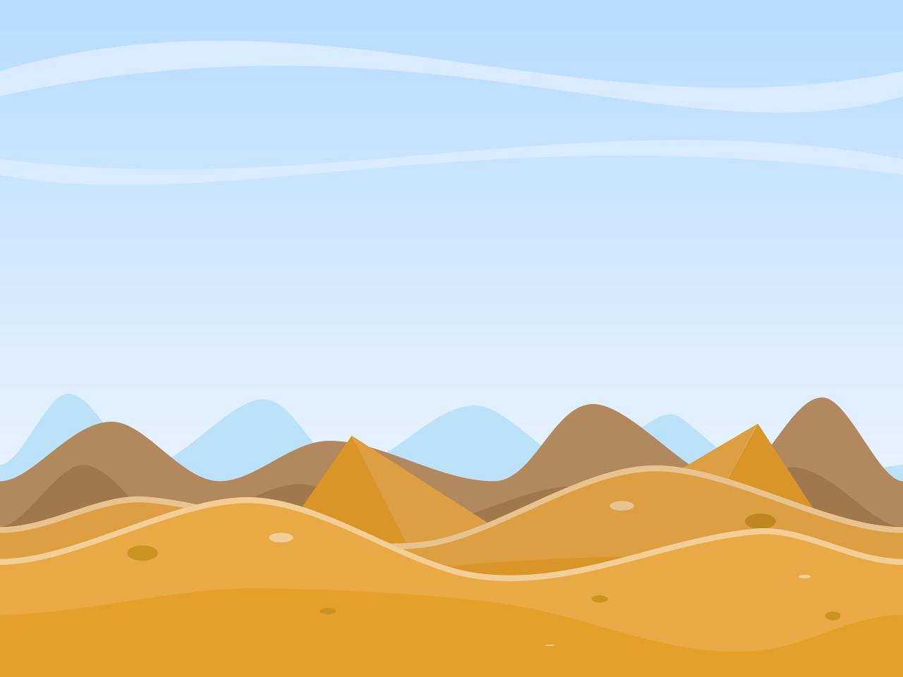 Desert Clip Art.