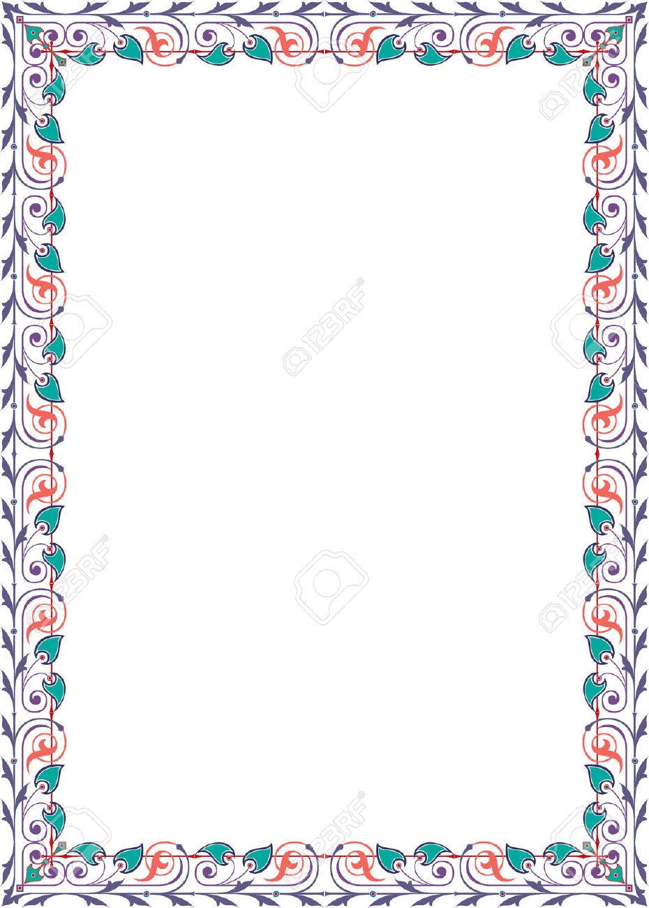 Borders Designs Png, png collections at sccpre.cat.