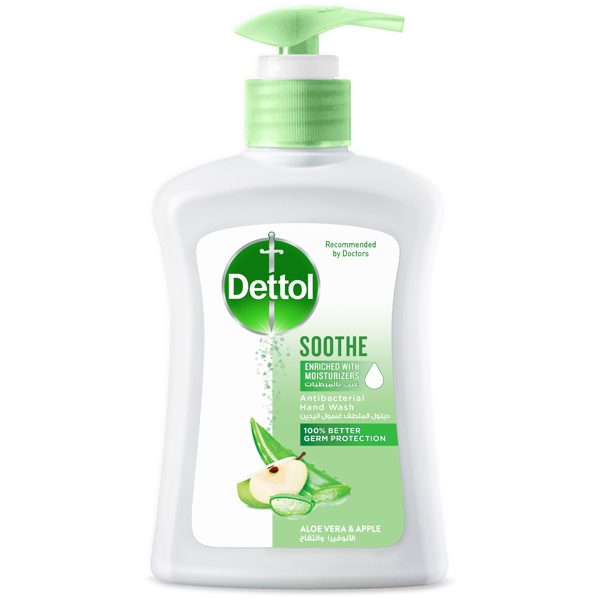 Buy Dettol Soothe Antibacterial Liquid Hand Wash 200ml.
