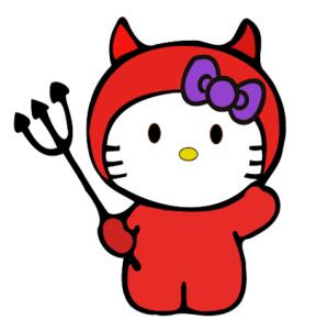 Cute Devil Clipart.