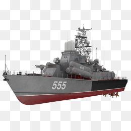 Battleship clipart destroyer ship, Battleship destroyer ship.