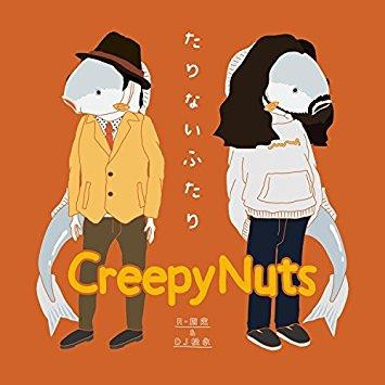 CREEPY NUTS.