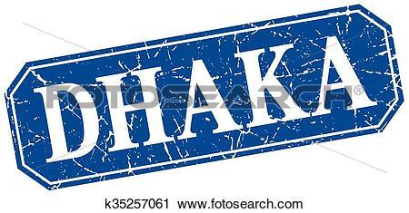 Clipart of Dhaka blue square grunge retro style sign k35257061.