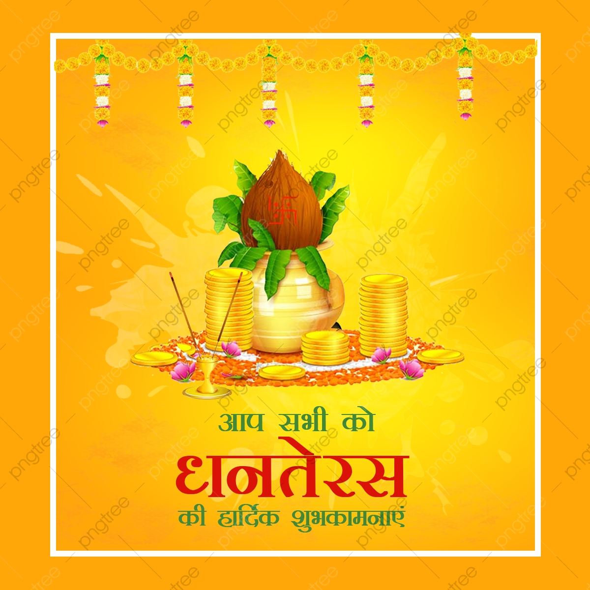 Dhanteras, Dhanteras Card, Dhanteras Greeting PNG Transparent.