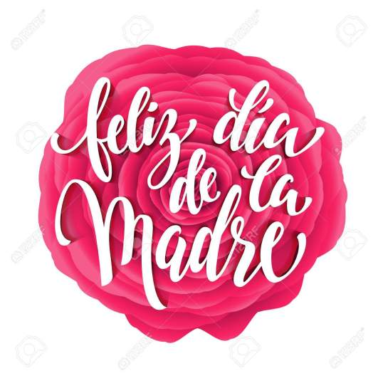 Feliz Día de las Madres 2018: Las mejores imágenes para compartir.