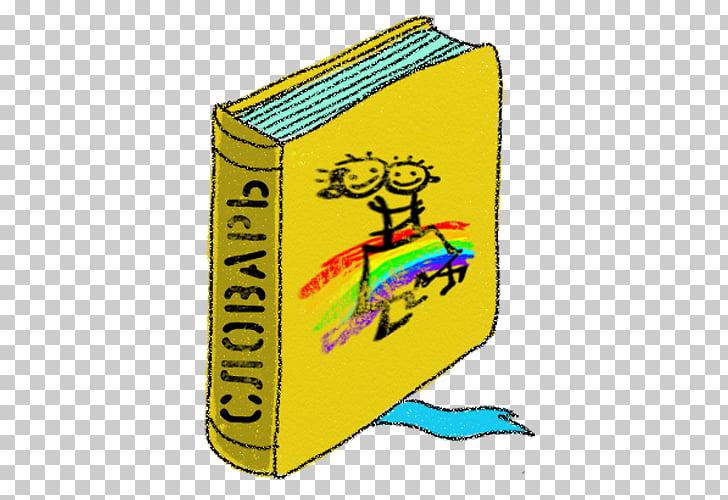 Tallar la marca diccionario glosario sal, libro PNG Clipart.