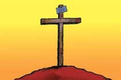 Cross Jesus Died Clipart.