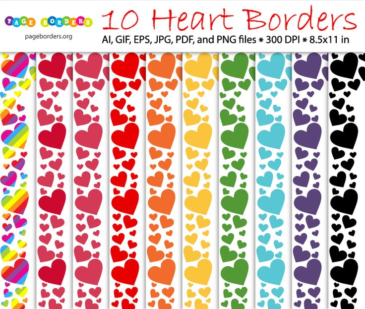 Heart border bundle in 10 different color schemes. Get it at http.