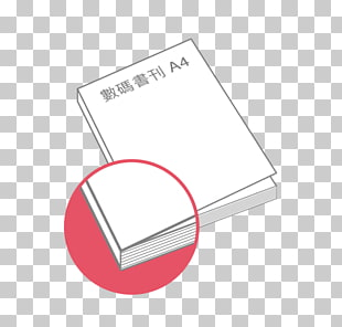 10 a4paper PNG cliparts for free download.