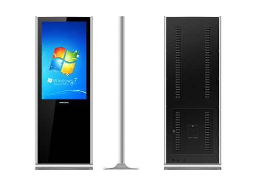 43in MEL Digital Display Screen Totem Kiosk with PC I3 (Indoor).