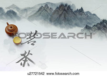 Clip Art of Chinese.