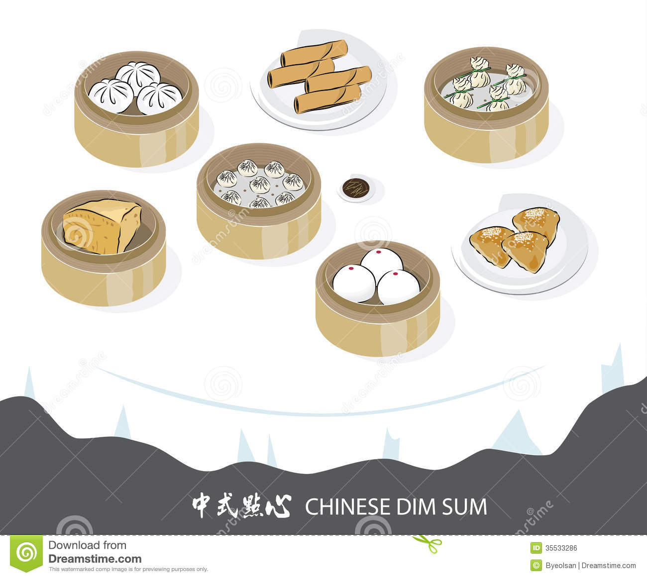 Vector Graphic Of Chinese Dimsum Royalty Free Stock Image.