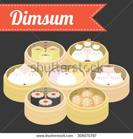Dimsum Stock Photos, Royalty.