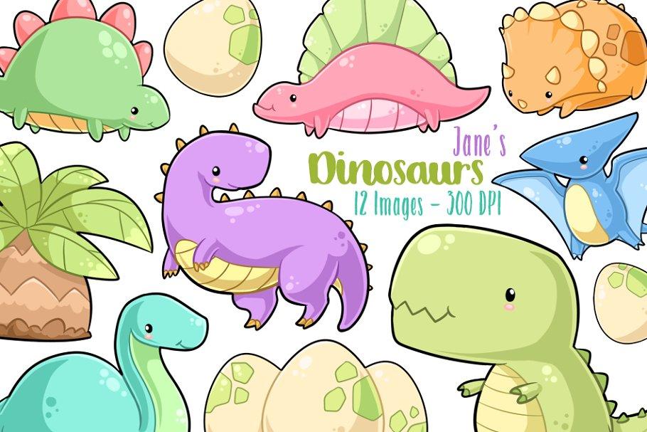Kawaii Dinosaurs Clipart.