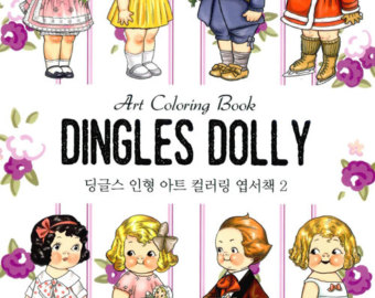 Dolly dingle.
