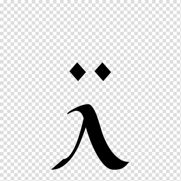 Diphthongs PNG clipart images free download.