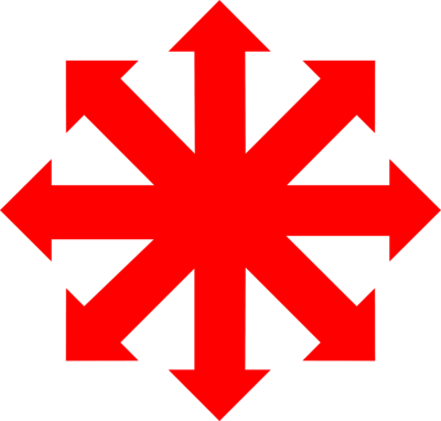 Clip art directional arrows.