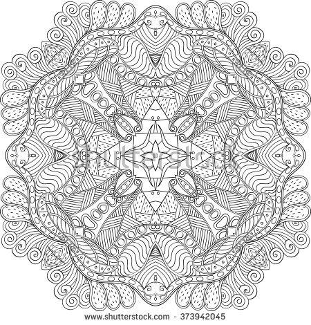 Monochrome Pattern Stock Photos, Royalty.