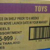 Pixar Cars Clip Art Pictures, Images & Photos.