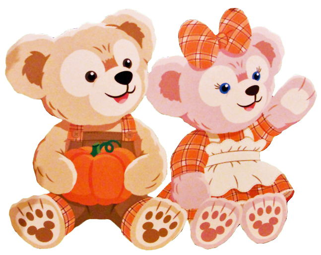 Duffy the Bear Clipart.