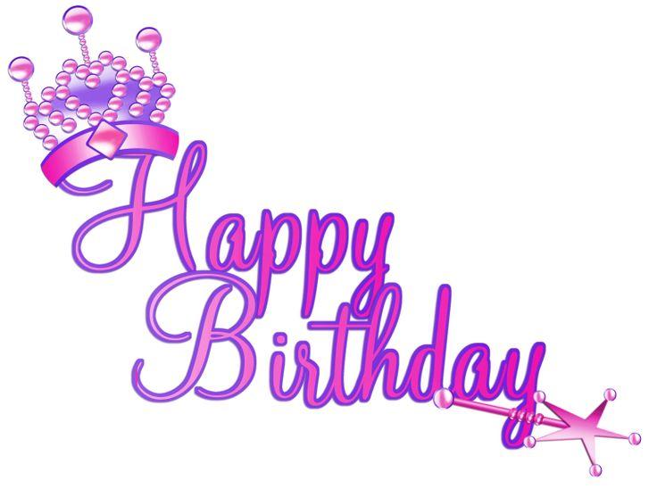 Happy Birthday Princess Clipart.