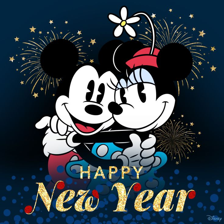 Happy new year disney clipart 5 » Clipart Station.