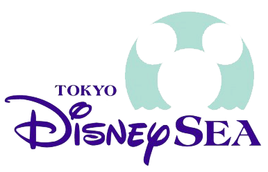 Disney sea clipart #6