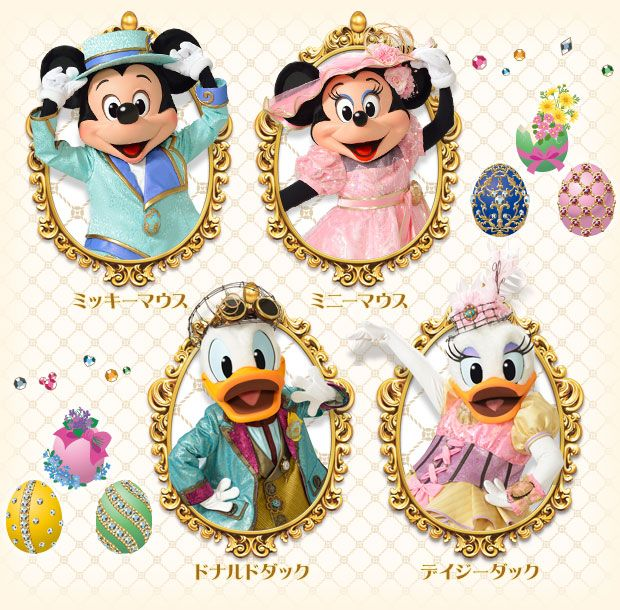 1000+ images about Disney Easter on Pinterest.