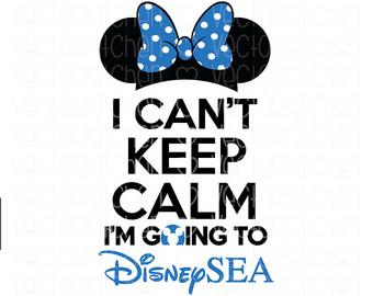 Disneysea.
