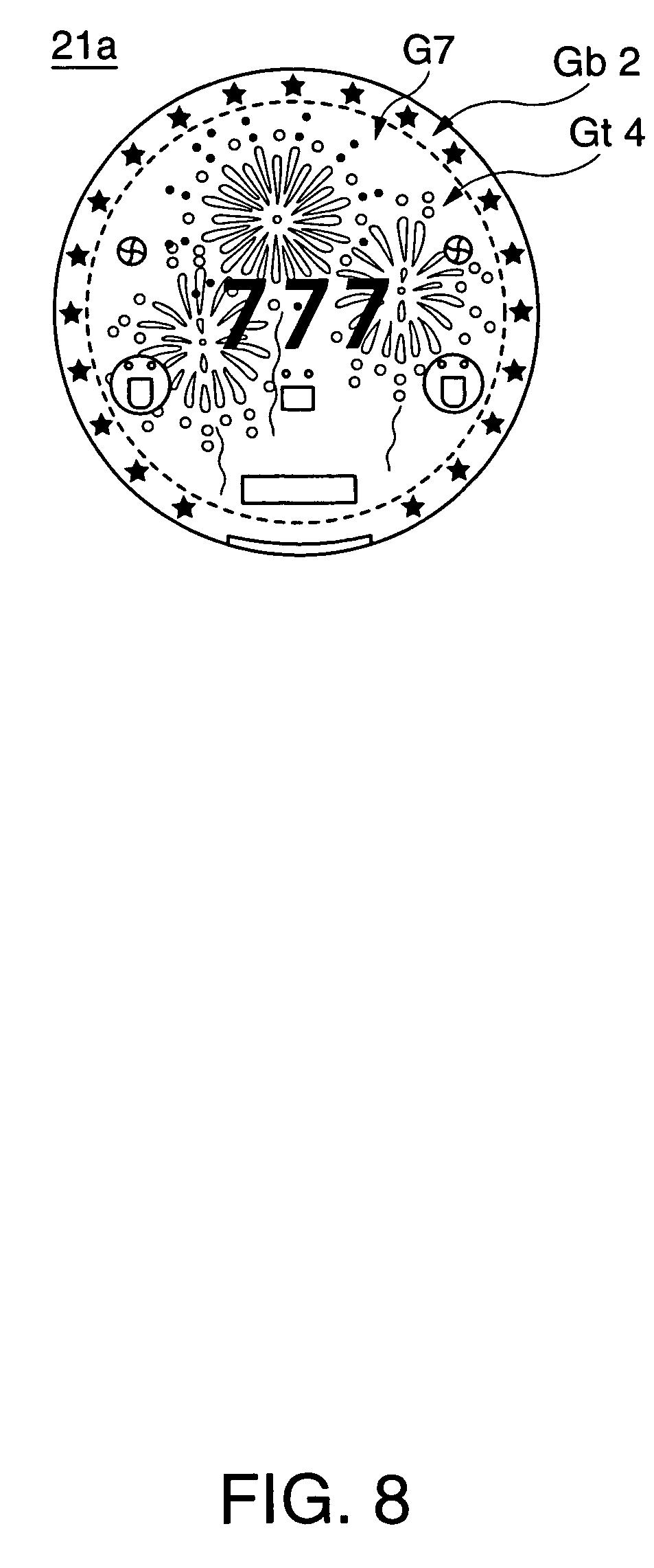 Patente US7381135.