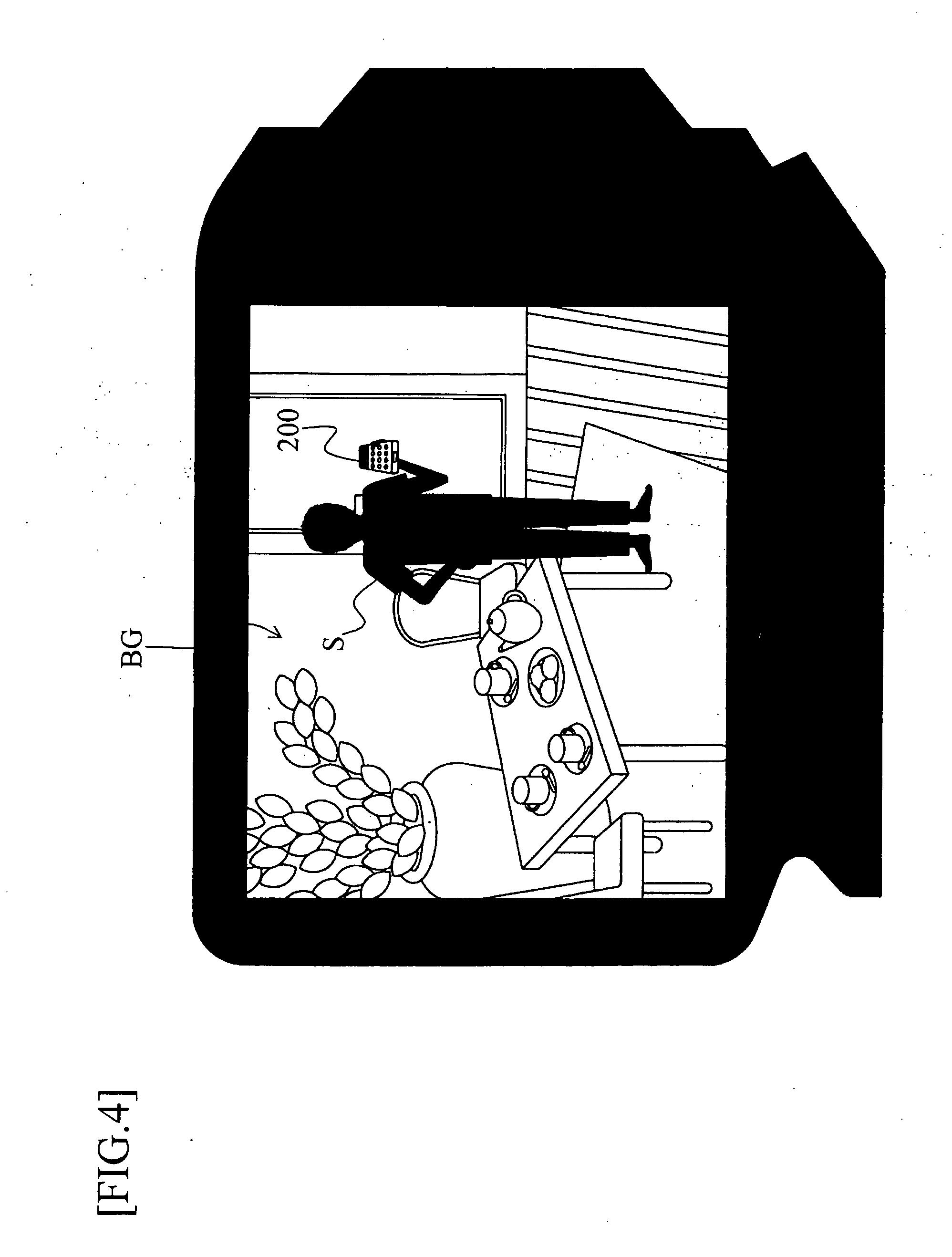 براءة الاختراع US20100141578.