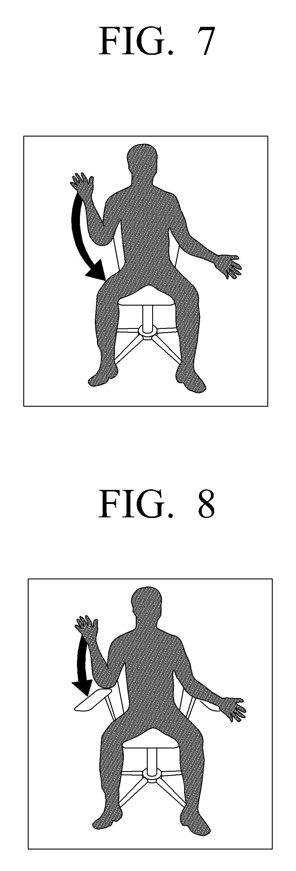 Patente US20120176552.