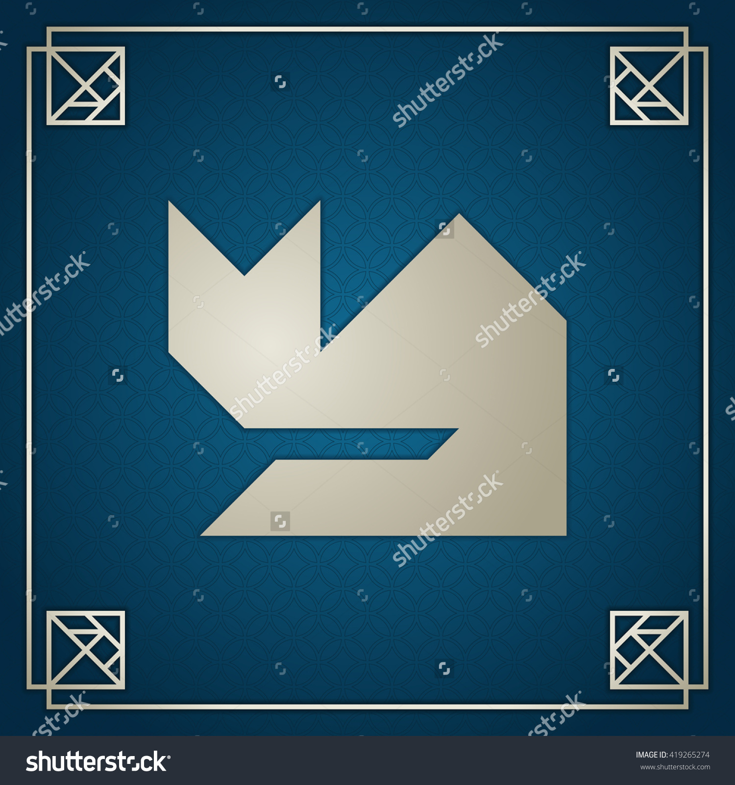 Tangram Cat Sitting Traditional Chinese Tiling Stock Vector.