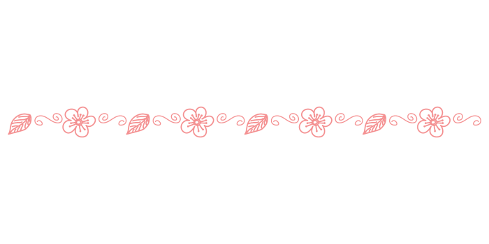 Pink Divider Png Vector, Clipart, PSD.