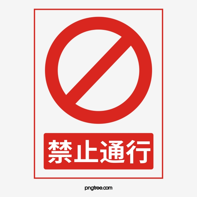 Do Not Enter PNG Images.