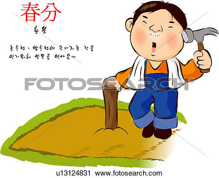 Clipart of pile, farm, ricefield, 24 seasonal divisions, field.