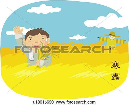 Clipart of hallo, farmer, october 8th, 24 seasonal divisions, 24.