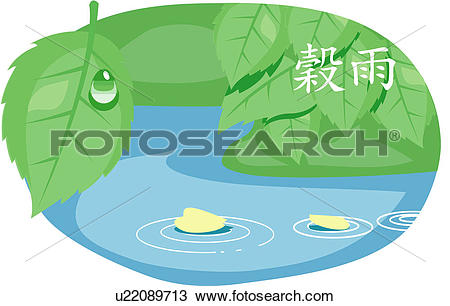 Clipart of 24 divisions of the year, lunar, subdivisions of the.