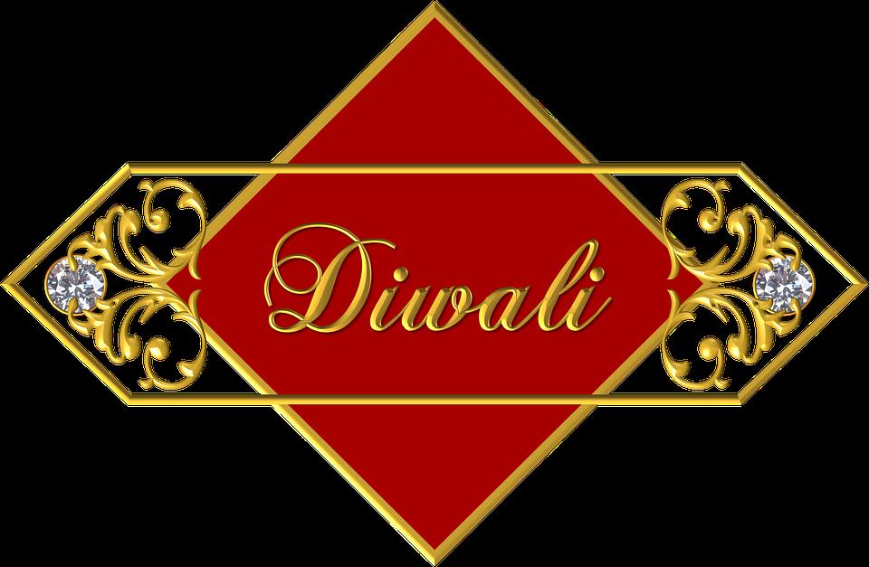 Diwali Ornament Banner.
